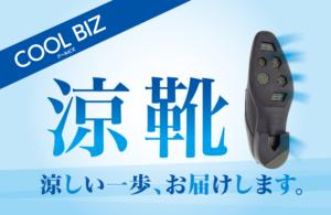 coolbiz-ts_1000-650