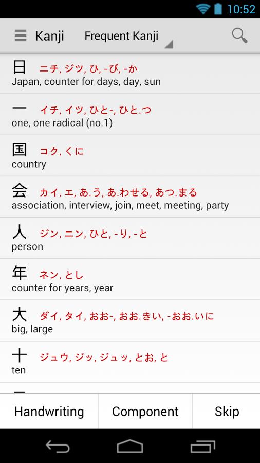 japanse zinnen