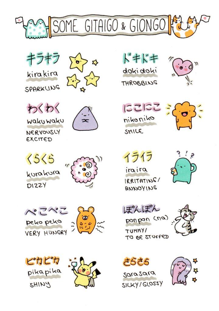 Japanse onomatopeeën