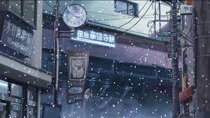 seichi 88